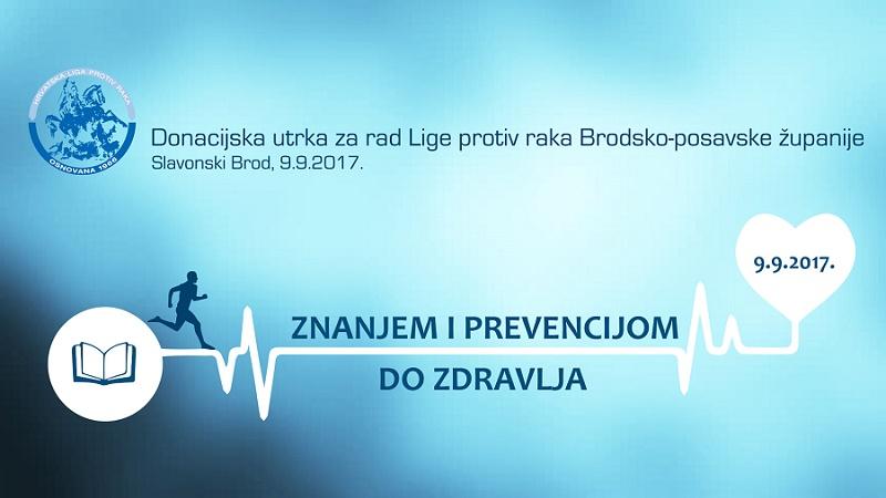 1. donacijska utrka za rad Lige protiv raka @ Slavonski Brod