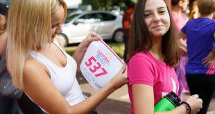U nedjelju u Sarajevu starta utrka Djevojke na trčanju