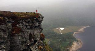 Čarobni svijet traila irskog Mordora